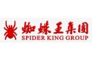 蜘蛛王SPIDERKING