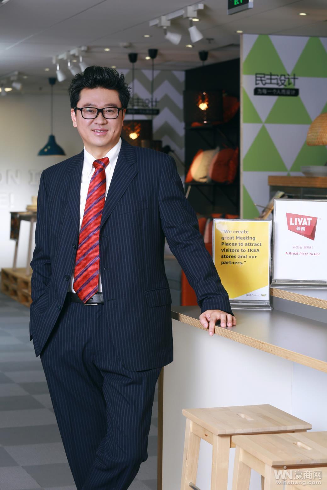 英格卡购物中心中国区总裁丁晖将离职 在宜家工作超16年